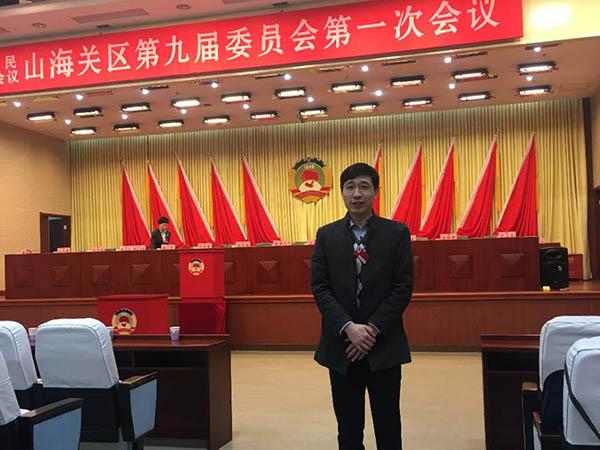 杨兆安律师参会