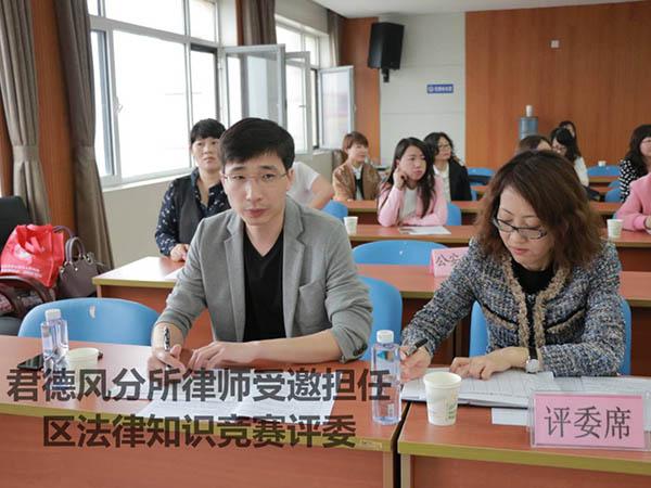 杨兆安律师
