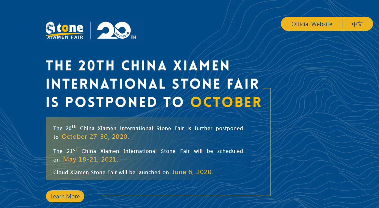 The 20th Xiamen International Stone Fair is Postponed to October