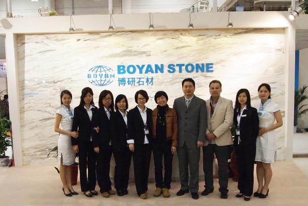 boyan stone