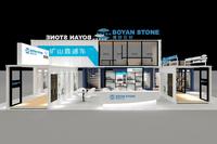 Xiamen International Stone Fair 2021 | Booth No. C5031