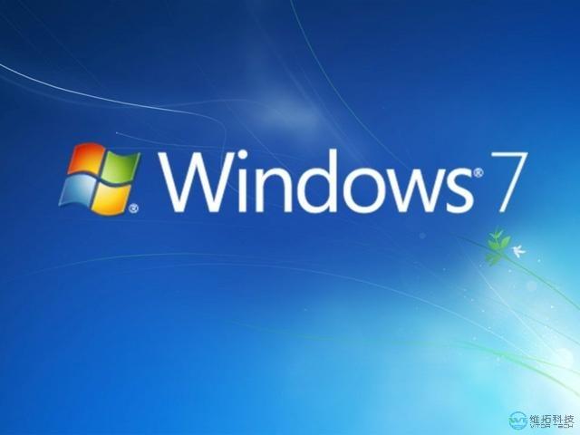 Windows 7停止更新