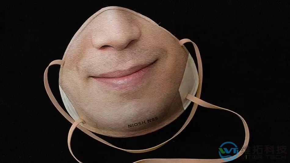 面部识别口罩