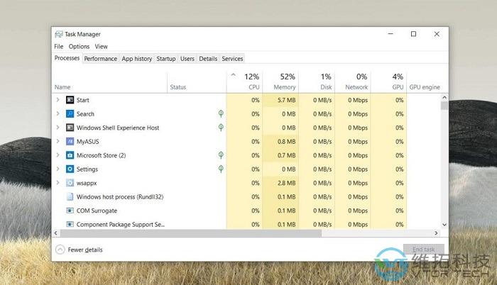 Windows 10 2004任务管理器