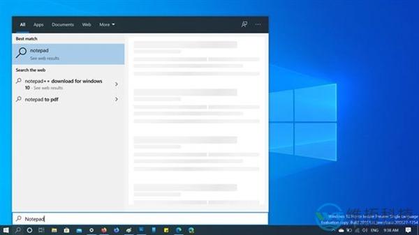 Windows 10 记事本