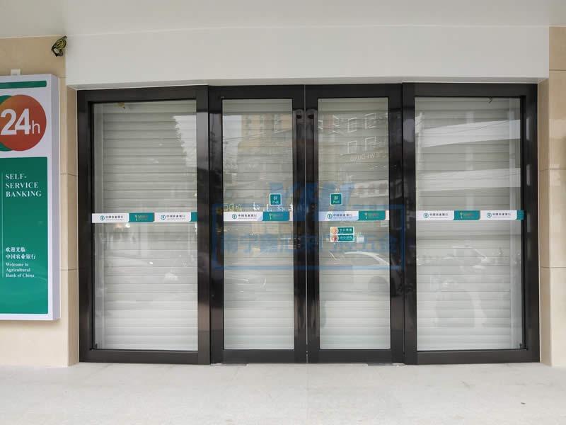 南宁农业银行玻璃门