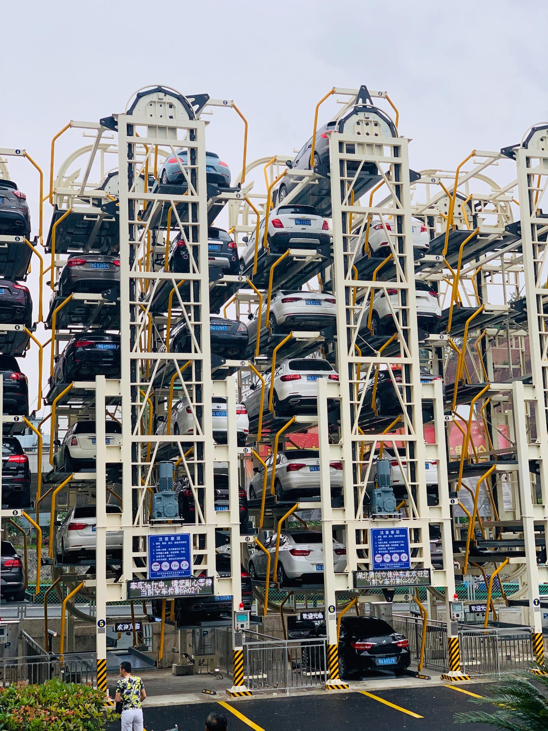 恩施市国土资源局垂直循环类立体停车设备
