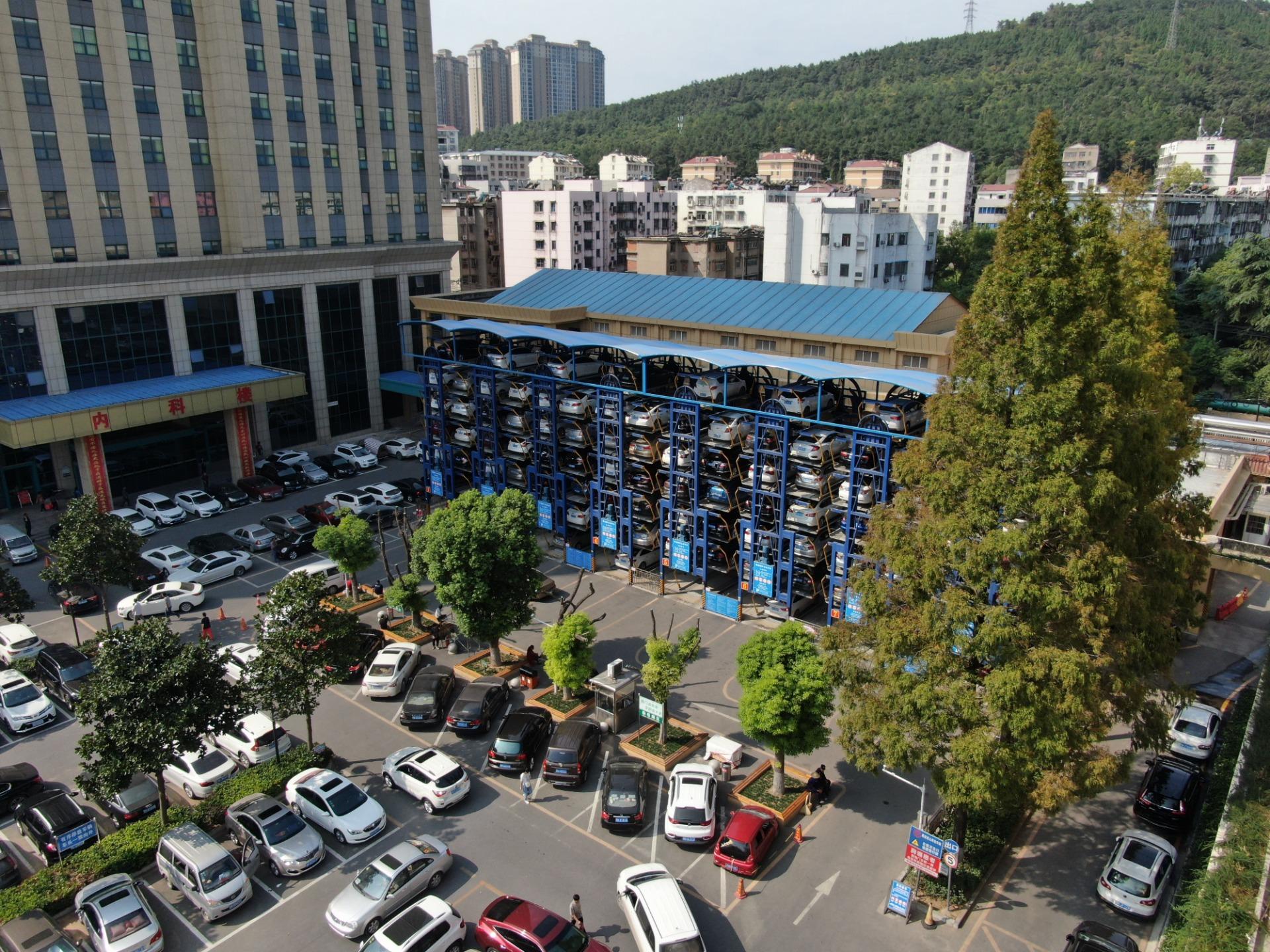 荆门市第二人民医院垂直循环类立体停车设备