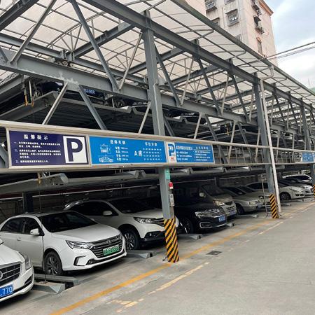 十堰经济技术开发区管委会升降横移类立体停车设备