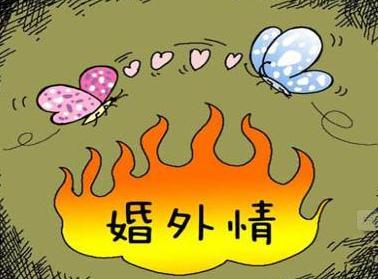 沈阳婚姻调查公司