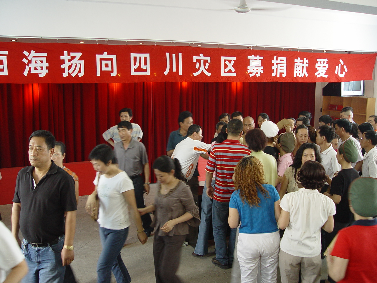 集团职工踊跃向四川汶川地震灾区捐款