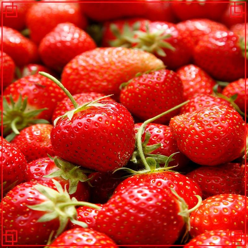 西得牛草莓2斤装包邮到家