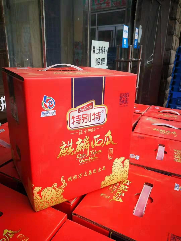 海南麒麟瓜皮薄瓜沙8斤礼盒装包邮