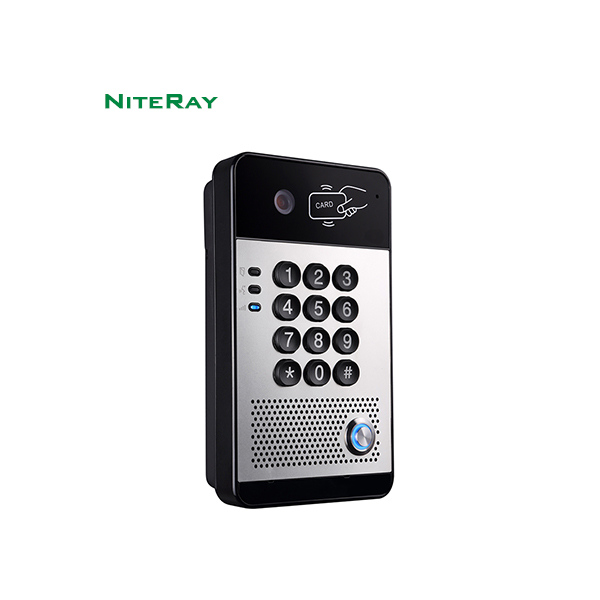 Video Intercom with keypad (Q520)