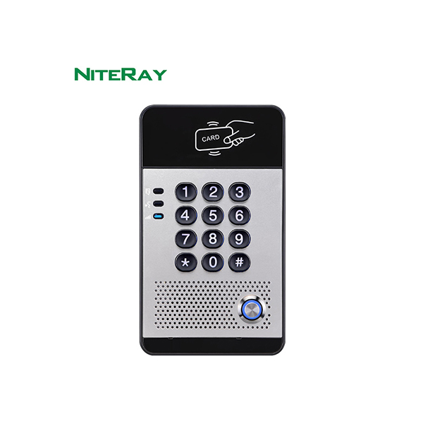 Audio Intercom with keypad (Q506)
