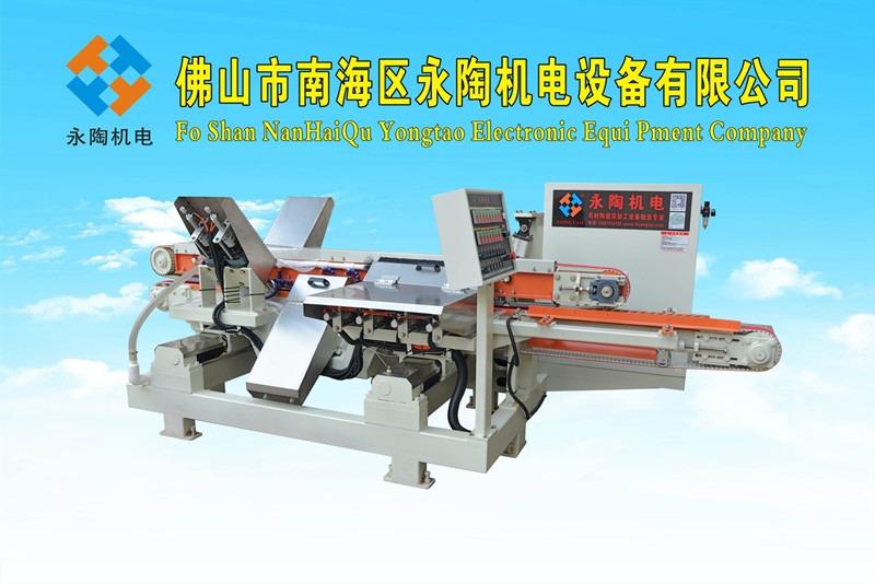 YSMDP-250型4+2+2石英石样块磨边倒角机