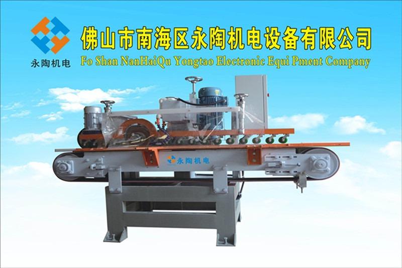 YSQZ-200型2刀石材十字刀切割机