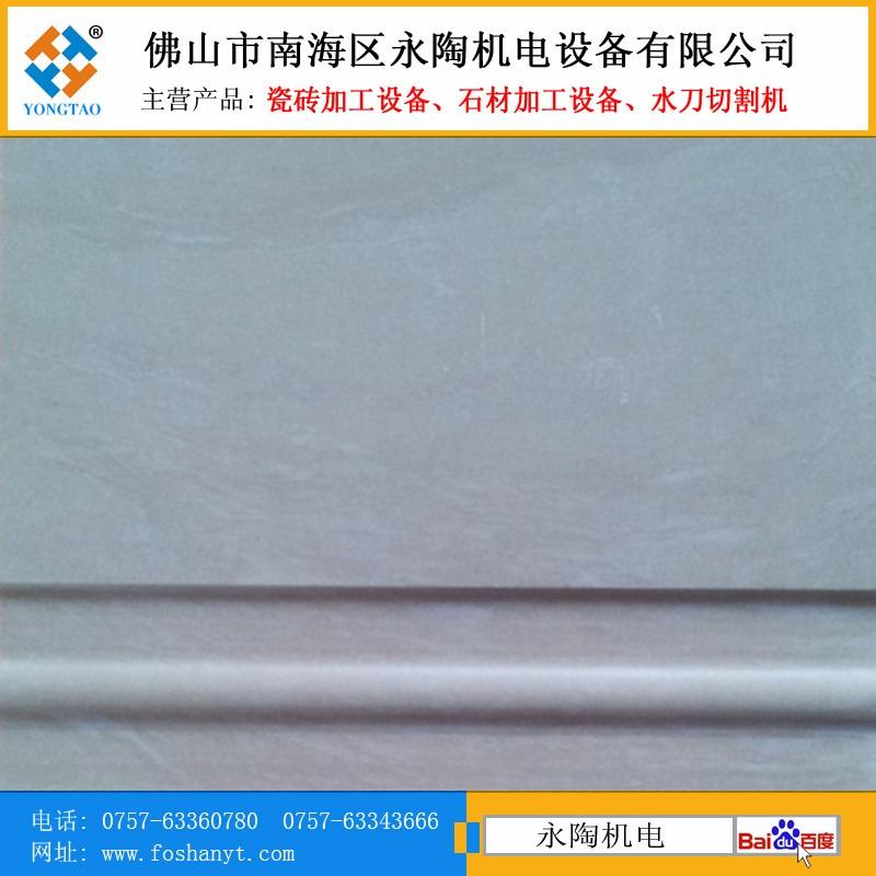 YTKP-1200型1+4+6陶瓷开槽抛光机