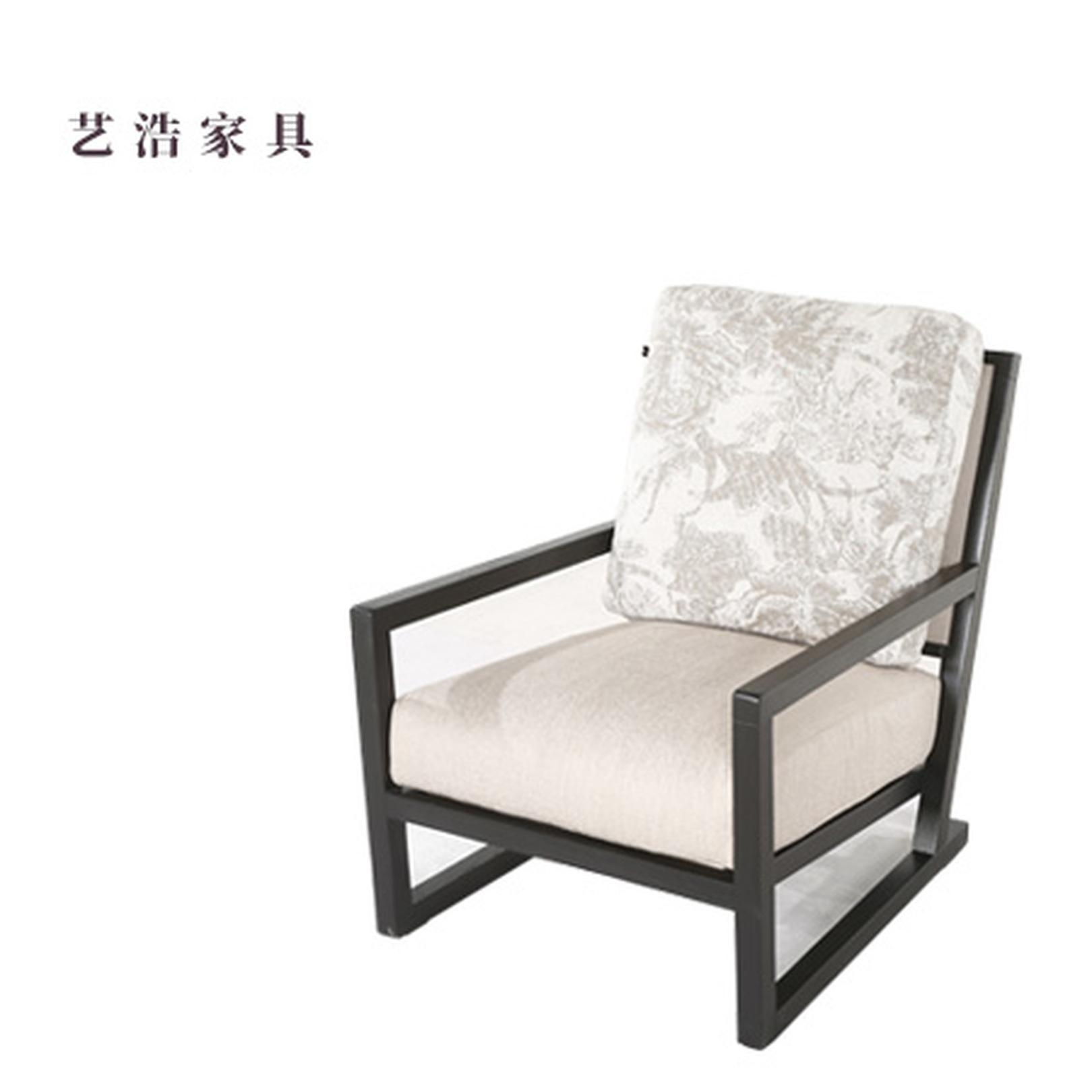 艺浩实木椅子