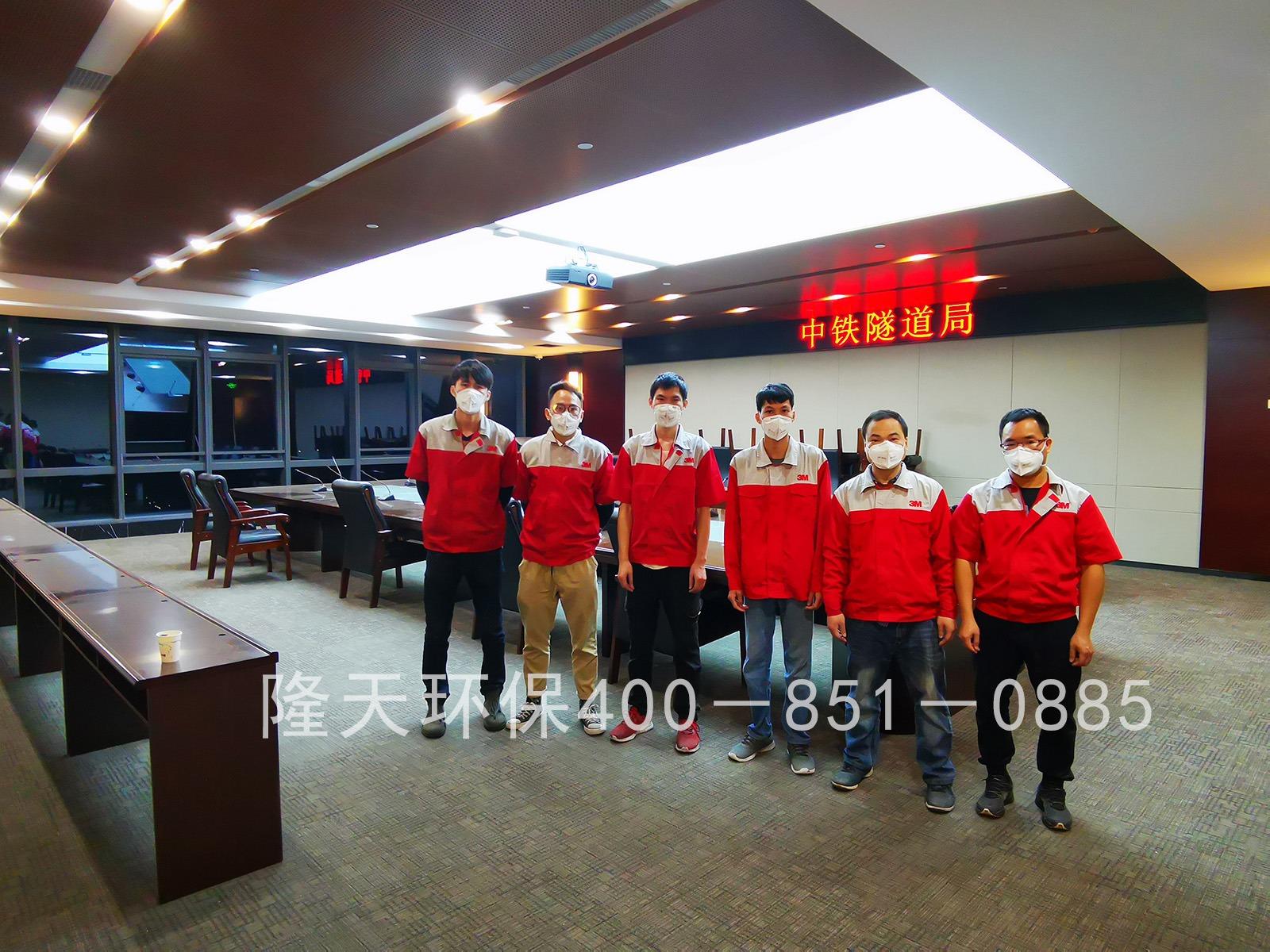 中铁隧道局1万平米办公室除甲醛空气净化治理项目