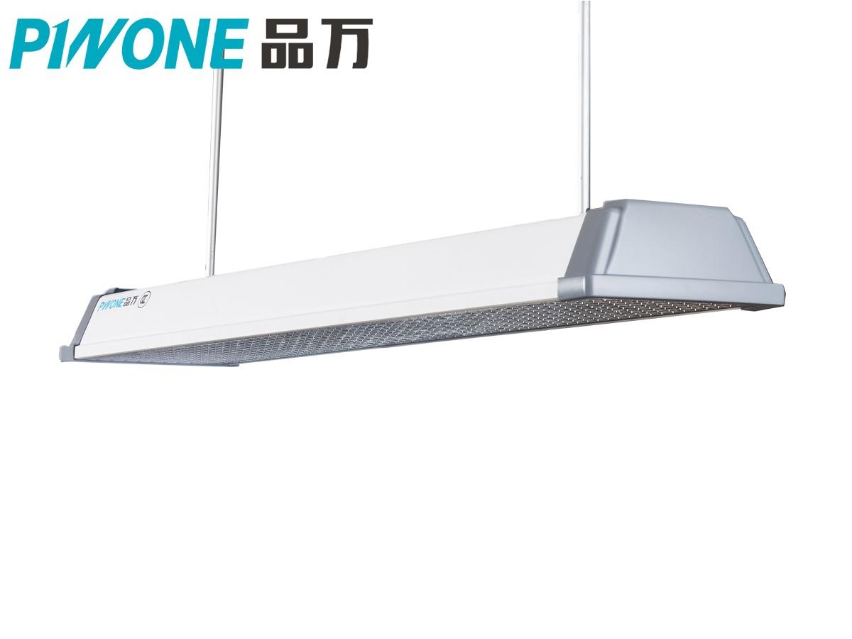 LED护眼教室灯询价_描述_型号(镀铬格栅款)