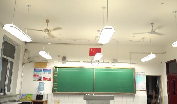 led黑板灯