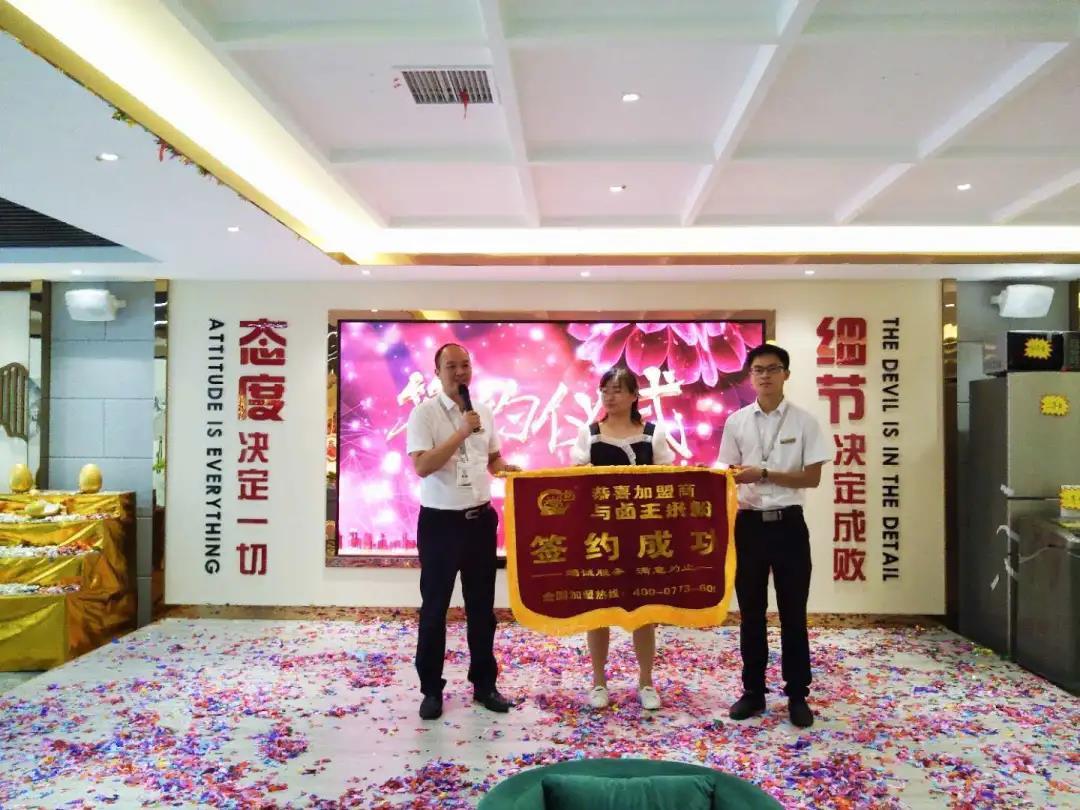 恭喜來自湖北黃石的胡女士, 廣州的賴先生成功簽約桂林鹵王米粉!