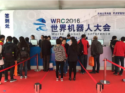 企业版案例-中国电子学会