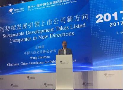 企业版案例-中国上市公司协会