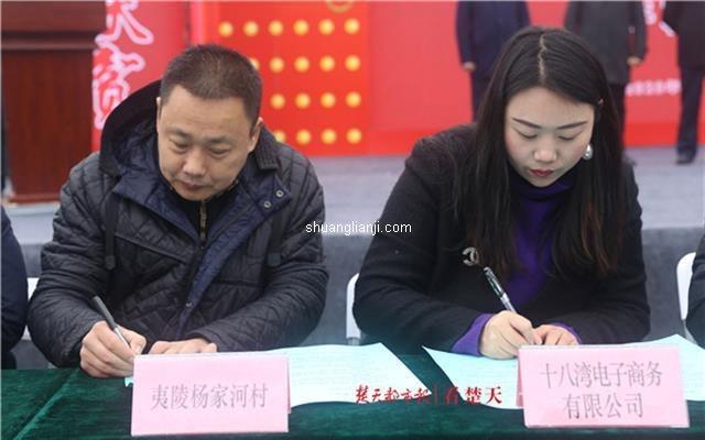 宜昌举办第二届消费亚虎pt手机客户端下载农产品直销会,湖北...