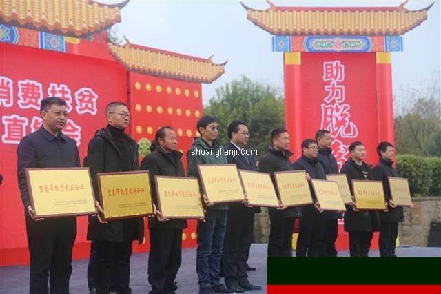宜昌市首批亚虎pt手机客户端下载龙头企业名单出炉,共10家