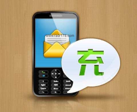 雷达钱包手机充值