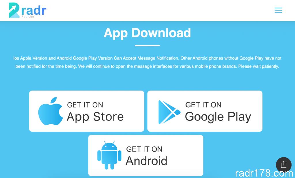 RADR App Beta0.2发布