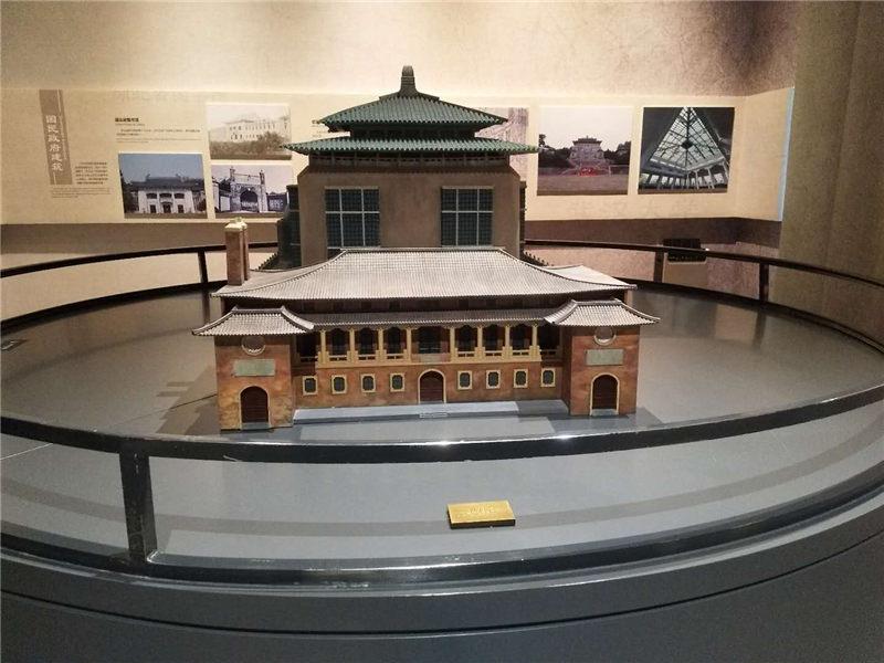 武汉建筑 项目五 (3)