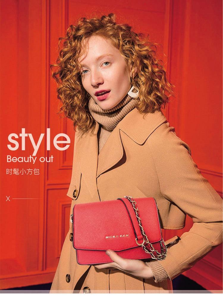新款女包链条小方包韩版时尚皮包女士单肩斜挎包