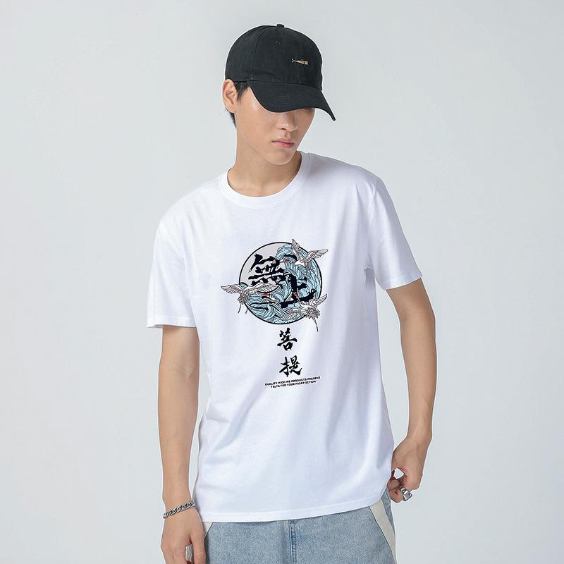 夏季新款 简约男装 中国文化套头短袖T恤 青春流行圆领男式T恤
