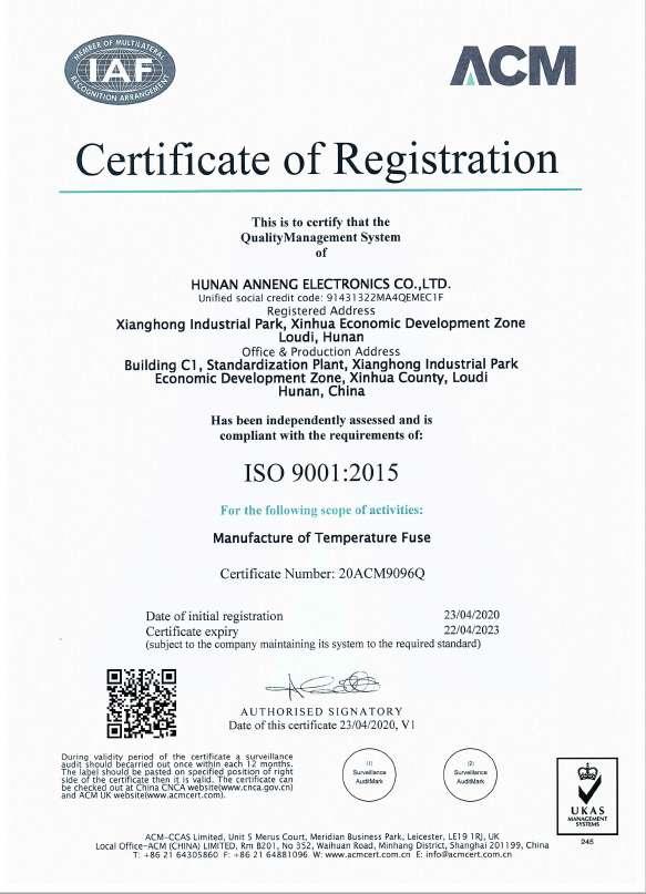 ISO 9001:2015認證
