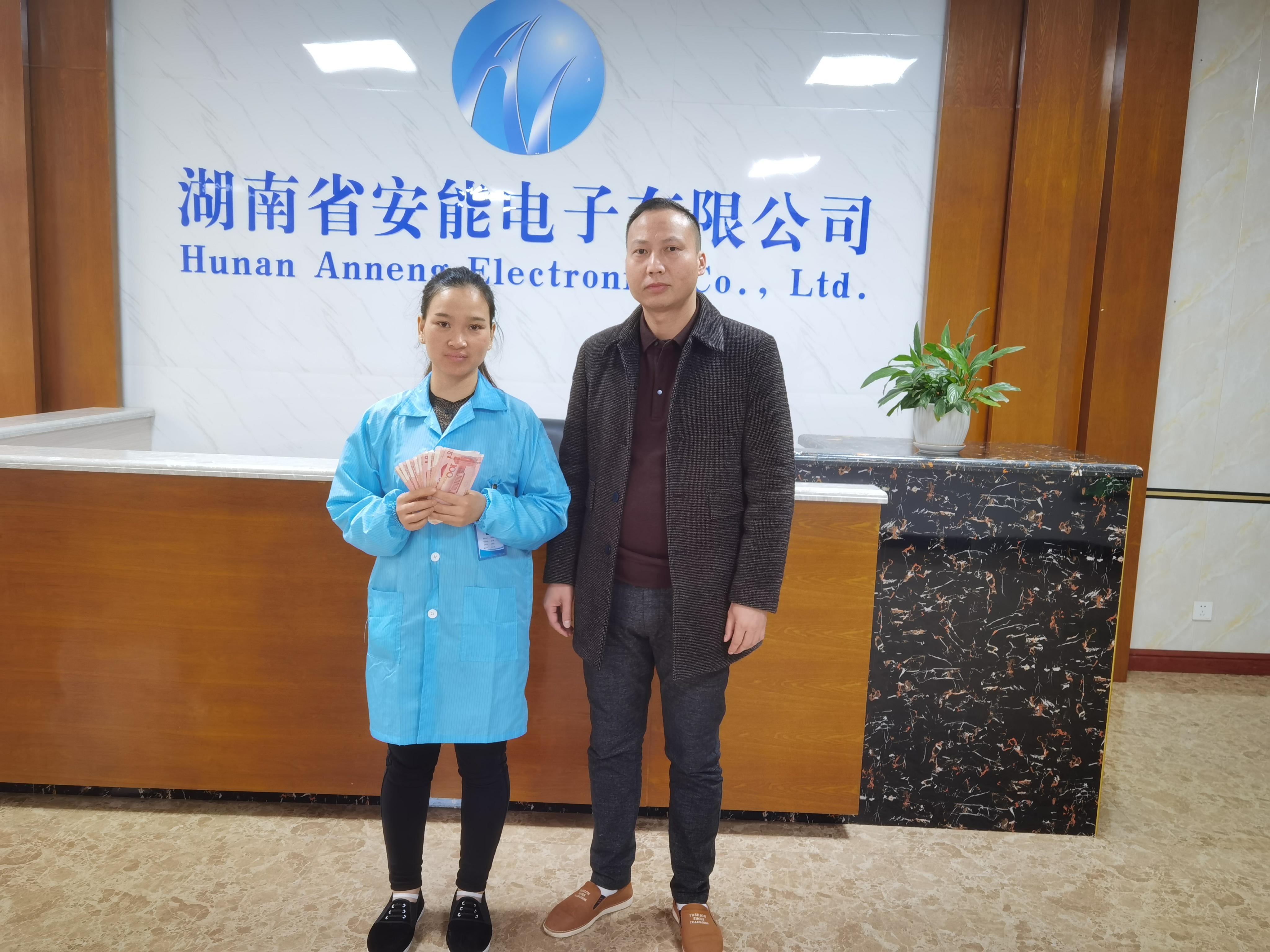 愛心點燃希望,真情傳遞溫暖,湖南省安能電子有限公司為員工愛心捐款