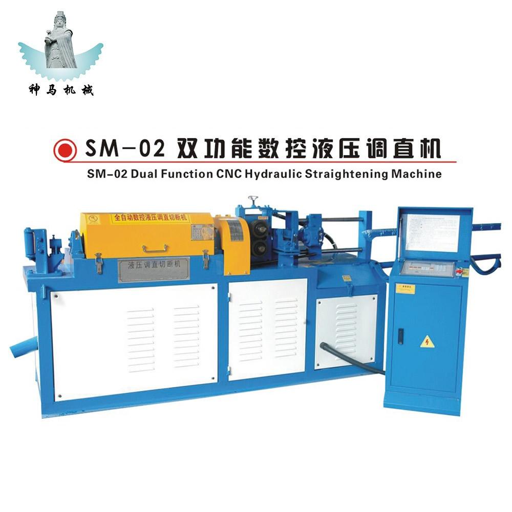 SM-02 dual function CNC hydraulic straightening machine