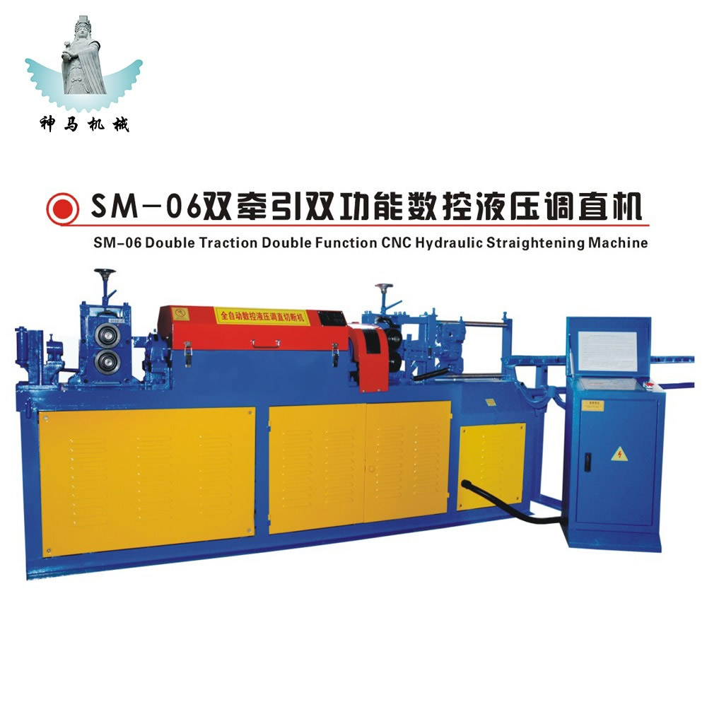 SM-06 traction double function CNC hydraulic straightening machine