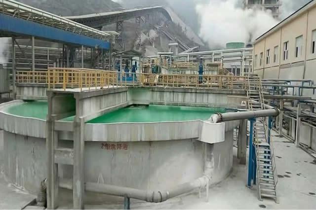 贵州开磷集团净水药剂项目