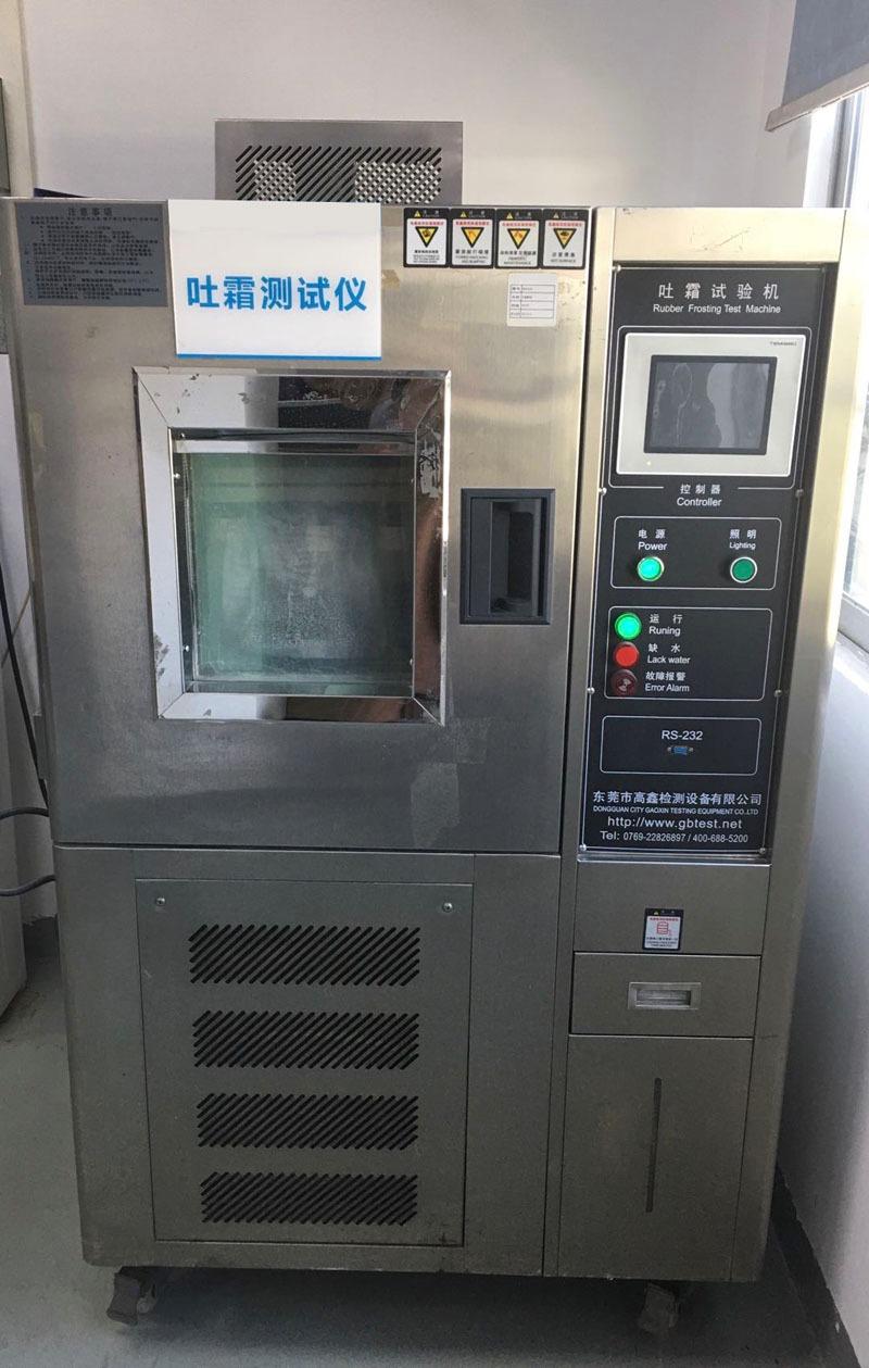 高低温实验机