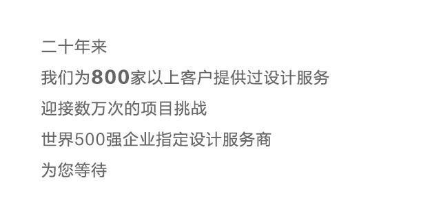 广州源创包装设计公司