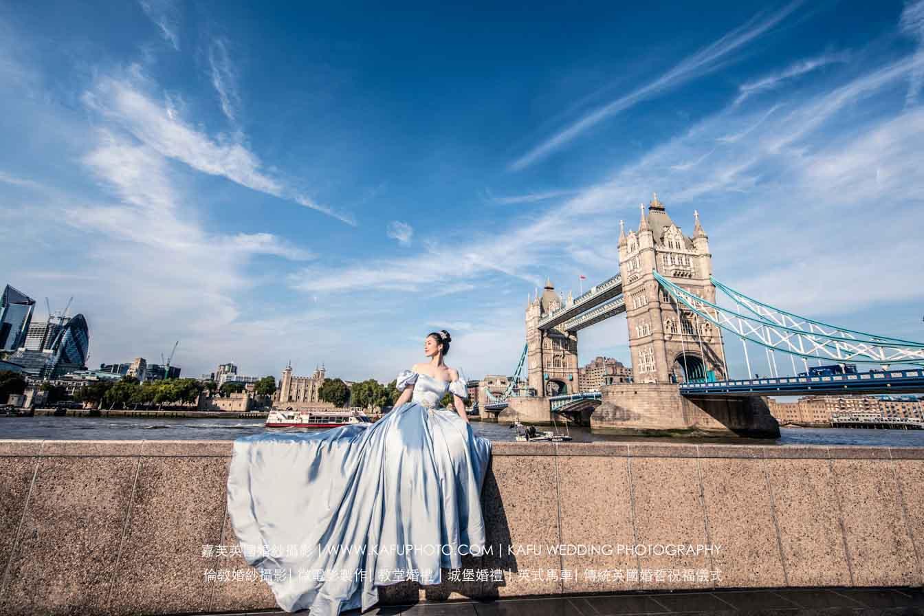 London Pre-Wedding Package
