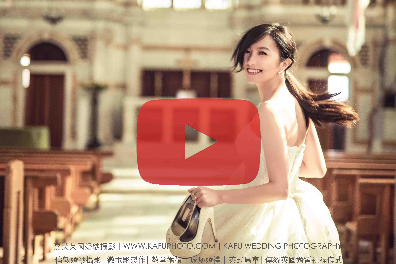 婚紗照影片MV