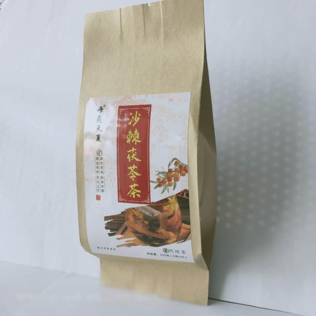 沙棘茯苓茶(代用茶)