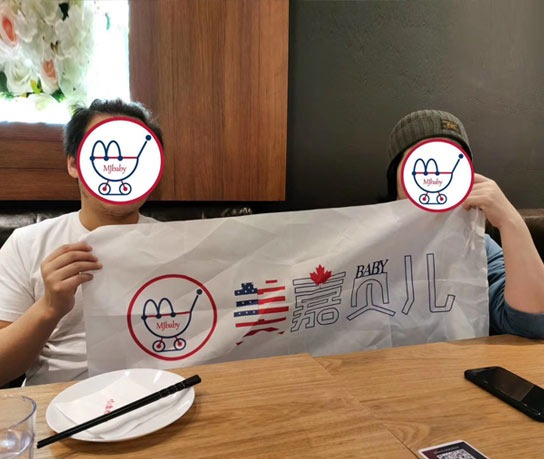 深圳刘妈妈加拿大生子之旅