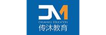 传沐教育logo