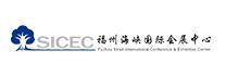 福州海峡国际会展中心logo