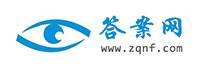 答案网logo
